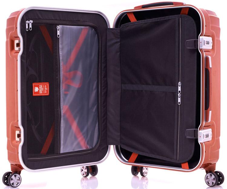 Samsonite Tru-Frame Luggage Interior